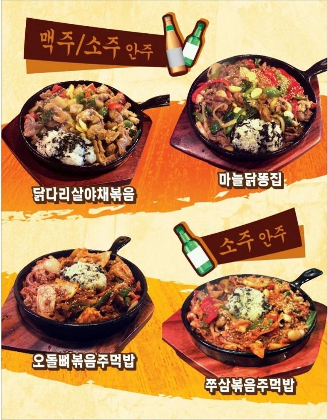 Aws 704 Series: 식당 소개 « 담쟁이마을