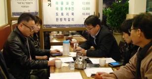 부천의료생협 강좌 준비 회의