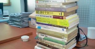 문화원에 책을 주셨어요.