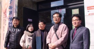 신흥동주민센터 직원 방문