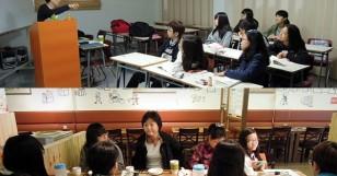 청소년 백범학교 1기 졸업~