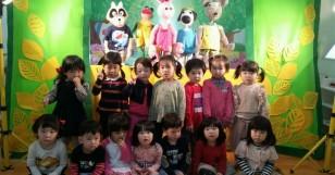 교육극단틱톡의 한울어린이집 공연