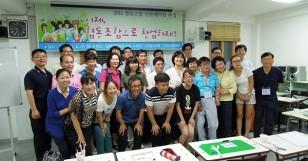 협동조합 인큐베이팅 강좌, 마지막 수업