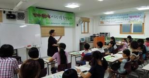 """놀살 역사학교 – 신사참배의 """"신사""""가 """"젠틀맨""""이라고?"""