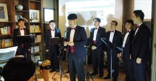 약대교회 유비라테 중창단 공연